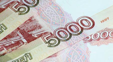 stack of money Reklamní fotografie