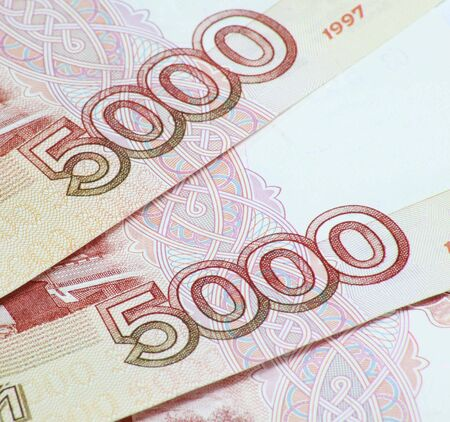stack of russia ruble