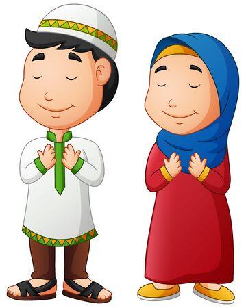 Muslim boy and girl Praying. Vector illustration Ilustração Vetorial