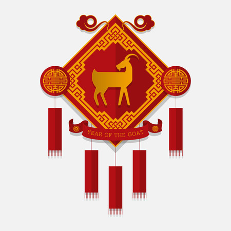 Happy Chinese New Year 2015, year of the goat, Vector, Illustration