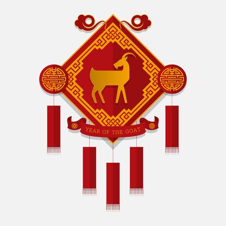 Gelukkig Chinees Nieuwjaar 2015, jaar van de geit, Vector, Illustratie Stockfoto - 36084613