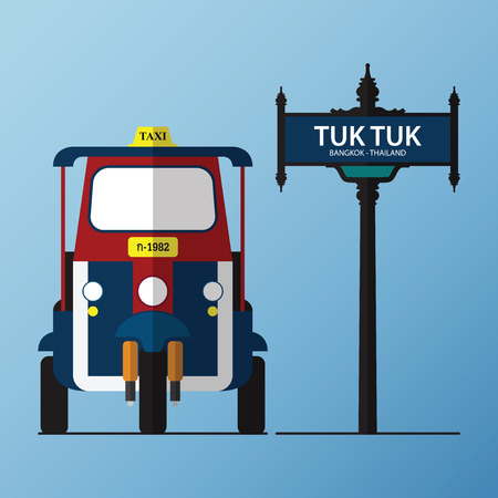 thai culture: Tuk Tuk, Thailand traditional transportation in Bangkok. Vector Illustration Illustration