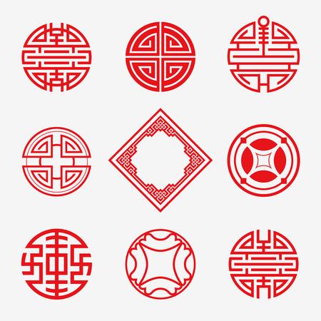 Set van Simply oosterse kunst frame, grens, knoop voor Chinese nieuwe jaar ornament. Vector Illustratie. Stock Illustratie