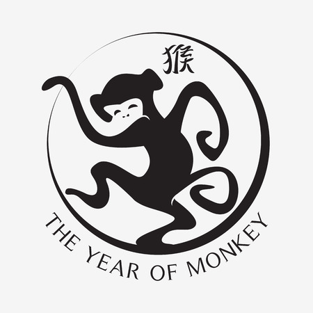 paper art: Chinese New Year, monkey paper cut art, black stamp. Chinese wording translation : monkey Illustration