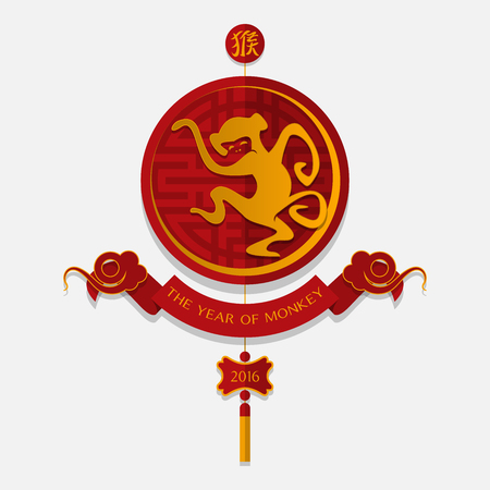 chinese border: Chinese New Year, monkey paper cut art, red stamp. Chinese wording translation : monkey Illustration