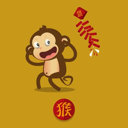 2016 해피 중국 설날. 원숭이 만화 캐릭터. 중국어 표현 번역 : 원숭이. 삽화