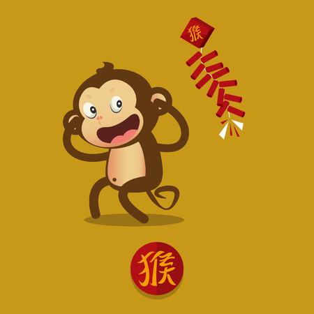 2016 Happy Chinese New Year. Monkey cartoon character. Chinese wording translation : monkey. Illustration Stock Illustratie