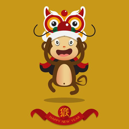2016 Happy Chinese New Year. Monkey cartoon character. Chinese wording translation : monkey. Illustration Иллюстрация