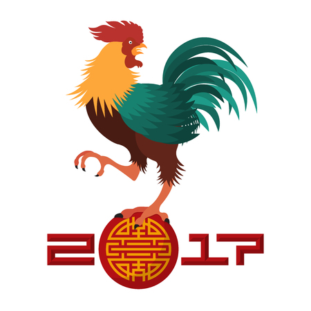 chinese new year vector: 2017 Happy Chinese New Year. Year of the rooster. Chicken cartoon character. Vector Illustration. Illustration