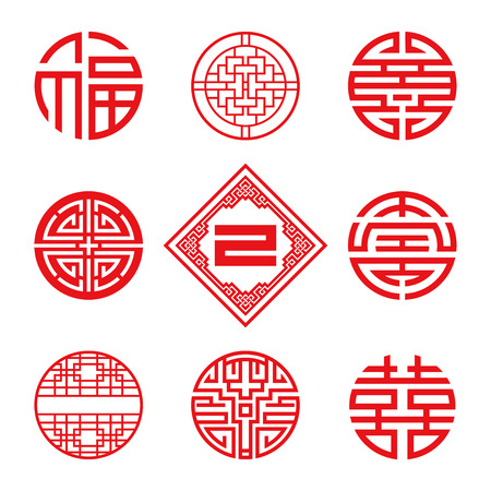 Set of simply oriental art ( frame, border, knot ) for Chinese New Year ornament. Chinese symbol in round shape for Chinese, Japanese or Asian art ornament. Circle art icon. Red border pattern window frame. Vector illustration.