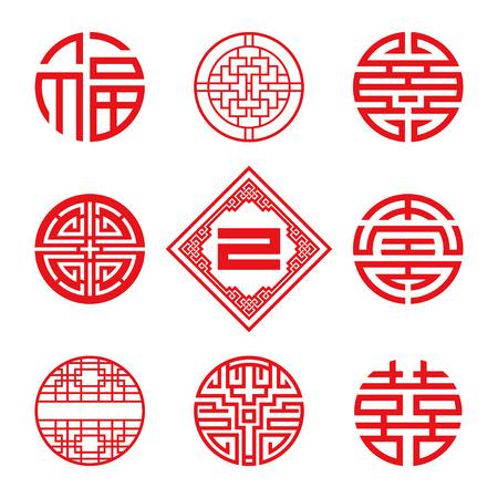 Set van eenvoudig oosterse kunst (frame, rand, knoop) voor Chinees Nieuwjaarornament. Chinees symbool in ronde vorm voor Chinees, Japans of Aziatisch kunstornament. Cirkel kunst pictogram. Rode rand patroon raamkozijn. Vector illustratie