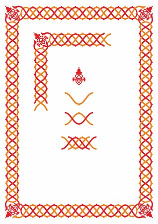 Decorative ornament. Vector editable  illustration