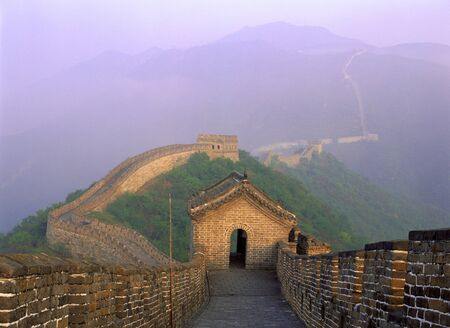A Horizontal View Of The Fortifications Within The Great Wall Of China