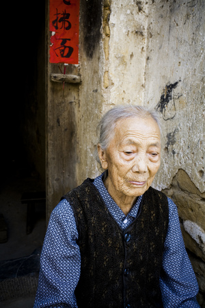 aging woman: Older Asian Woman LANG_EVOIMAGES