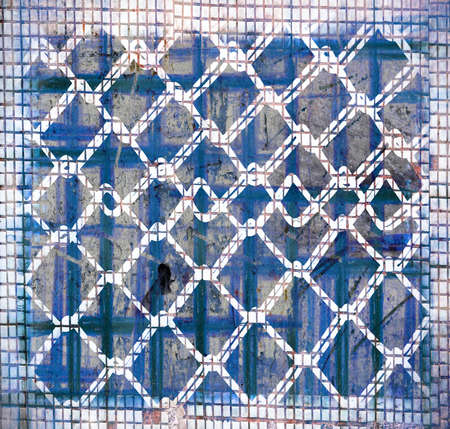 covering cells:  metallic grate.wall