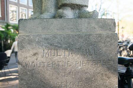 AMSTERDAM, NETHERLANDS - JUNE 03, 2017:   Woutertje Pieterse and Femke Statue in Amsterdam