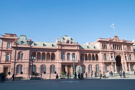 baroque: BUENOS AIRES, ARGENTINE - JULY 18, 2017:  Casa Rosada (pink house) Buenos Aires Argentina.La Casa Rosada is the official seat of the executive branch of the government of Argentina Editorial