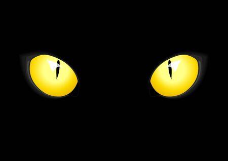 lurk: Illustrazione vettoriale di occhi di gatto