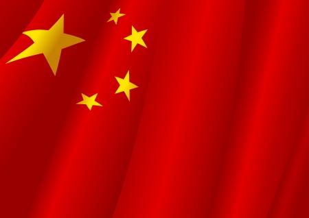 banderas del mundo: Ilustraci�n vectorial de la Rep�blica Popular de China flag