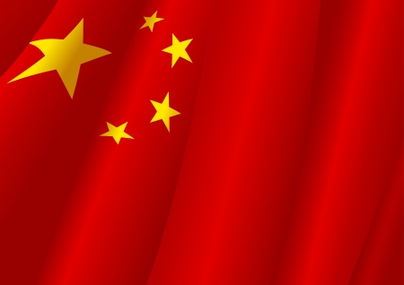 Vector illustration of People Republic of China flag Vector