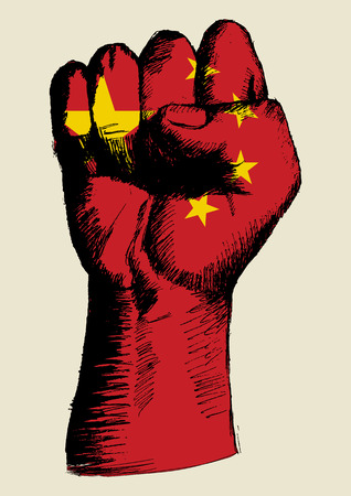 peoples: Sketch illustration of a fist with Peoples Republic of China insignia