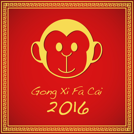 chai: Simple cartoon of a monkey for Chinese New Year 2016 Illustration