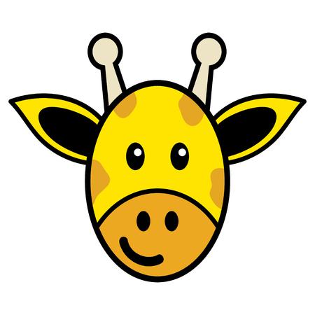 kiddies: Simple cartoon of a cute giraffe