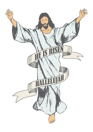 Sketch illustration of the ascension of Jesus Christ Illustration