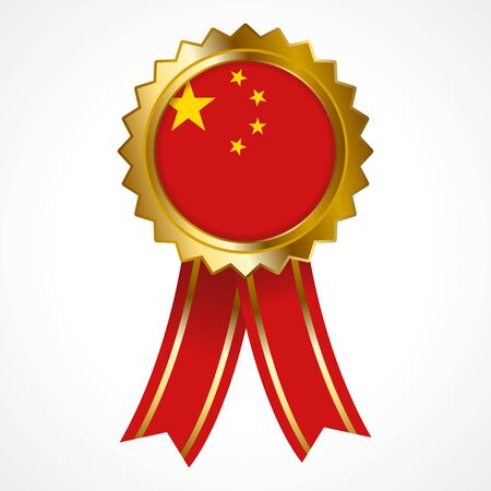 socialist: Badge or medal of People Republic Of China insignia Illustration