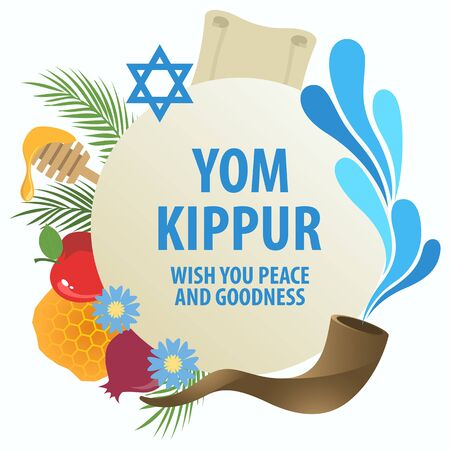 Vector illustration of Yom Kippur decorative symbol for banner or greeting card.