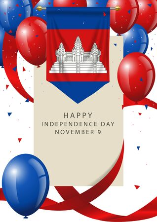 Cambodia independence day greeting card. Cambodian memorial holiday on 9th of November, Cambodia insignia with decorative balloons and ribbons