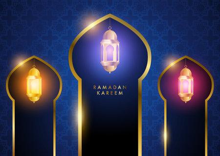 Vector illustration of beautiful colorful lantern for Ramadan Kareem theme Illustration