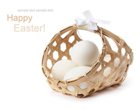egg in basket Stock Photo - 9871123