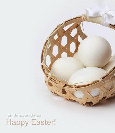 egg in basket Stock Photo - 9442690