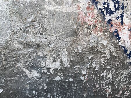 Grunge dirty texture wall . Abstract background.