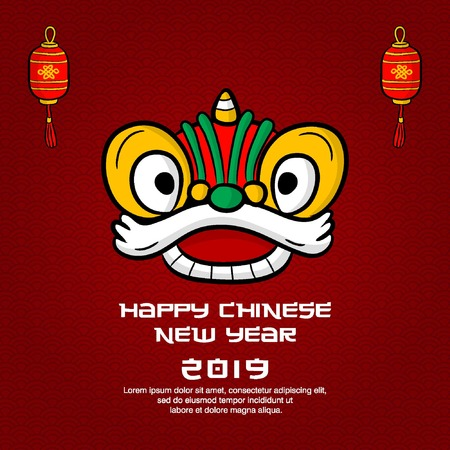 greeting card chinese new year with lion dance vector, poster or banner