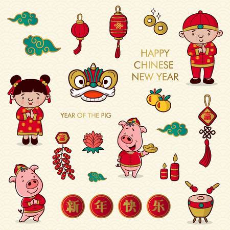 doodle cartoon chinese new year, chinese font character is mean  happy chinese new year  and  lucrative  Illustration