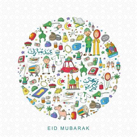 doodle element eid mubarak or ramadan kareem set vector, muslim cartoon illustration, eid mubarak is mean happy islamic big day, ramadan kareem is mean happy fasting ramadan