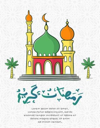greeting card ramadan kareem with mosque cartoon illustration, arabic calligraphy is mean happy fasting ramadan Vector Illustration