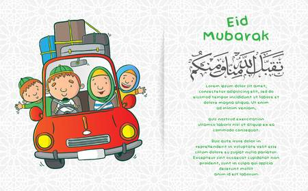 happy family driving in red car on eid mubarak or idul fitri holiday, back home town cartoon illustration, arabic calligraphy is mean may Allah accept it from you and us Illustration