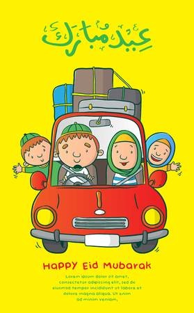 happy family driving in red car on eid mubarak or idul fitri holiday, back home town cartoon illustration, arabic calligraphy is mean happy islamic big day