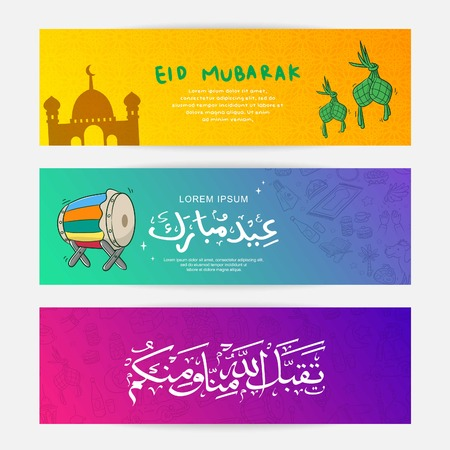 set poster design eid mubarak, eid mubarak is happy islamic big day, arabic calligraphy is mean may Allah accept it from you and us 일러스트