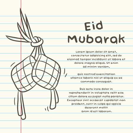 eid mubarak greeting card with doodle ketupat on vintage paper background, eid mubarak is mean happy islamic big day Vetores