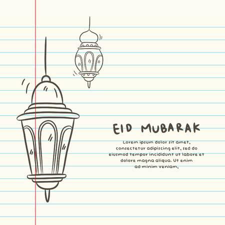 eid mubarak greeting card with doodle lantern, eid mubarak is mean happy islamic big day Illustration
