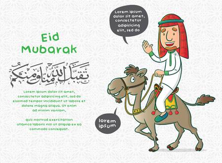 eid mubarak or happy idul fitri greeting card with muslim cartoon riding a camel, arabic calligraphy means May Allah accept it from you and us) Illustration