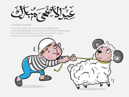 greeting card happy eid adha mubarak with cartoon illustration, animal sacrifice, arabic calligraphy mean happy eid adha Illustration