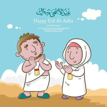 Linda pareja de dibujos animados reza a allah, caligrafía árabe significa feliz eid adha, fondo del desierto Ilustración de vector
