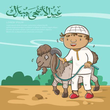 cute boy and goat cartoon illustration, animal sacrifice in eid adha moment, arabic calligraphy mean happy eid adha mubarak