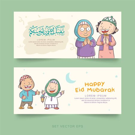 two side poster eid mubarak with cartoon vector, eid mubarak means blessed of moslem big day (Taqabbal allahu minna wa minkum means May Allah accept it from you and us) Vector Illustratie