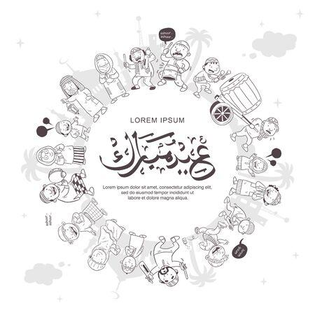 happy eid mubarak or celebration big day of Muslim people, arabic calligraphy means happy eid mubarak, sahuur means eat in early morning before fasting Vecteurs
